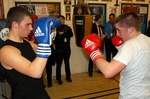 Patchway Community College Amateur Boxing Club.